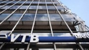 Банки Петербурга ожидают всплеска ипотеки