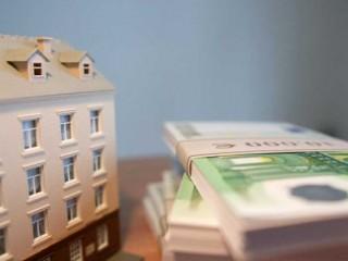 Операции с недвижимостью