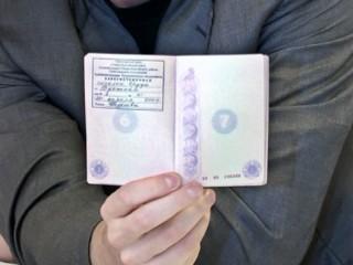 Прописаться в Москве можно за 25 тысяч?